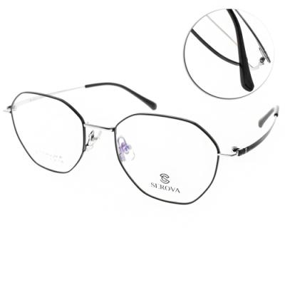 SEROVA眼鏡 β鈦材質 俏皮多邊框款/黑-銀 #SC172 C36