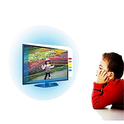 台灣製58吋護視長抗藍光液晶電視護目鏡禾聯A款HD-58DC1