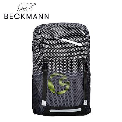 Beckmann-護脊書包28L-星鑽黑