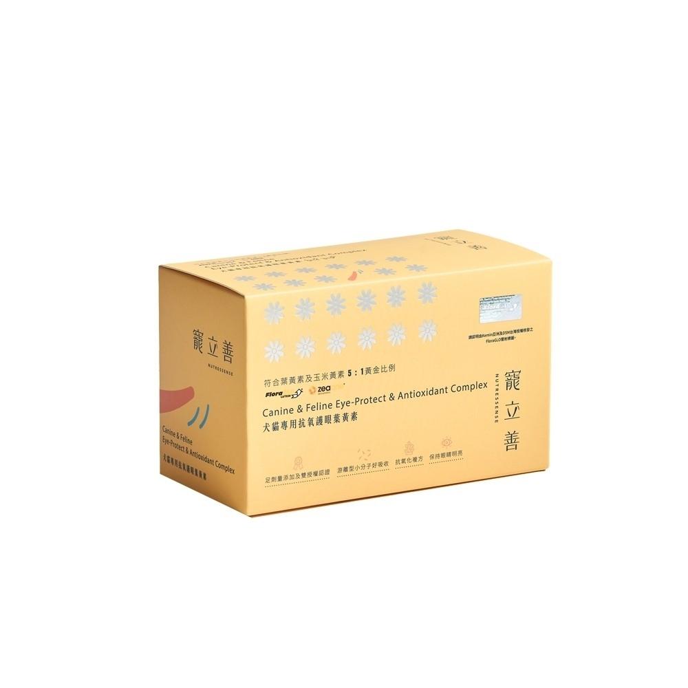 Natural10自然食-寵立善犬貓專用抗氧護眼葉黃素 37.5g (SPT-LTN)