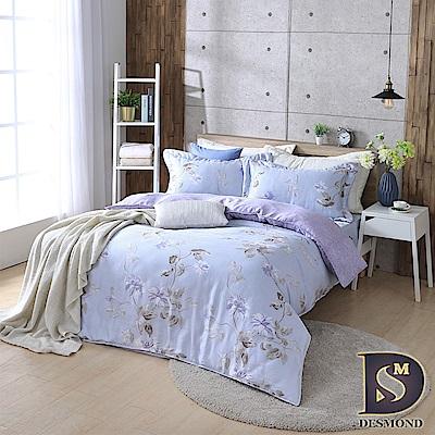 DESMOND 特大100%天絲全鋪棉床包兩用被四件組/加高款冬包  輕躍