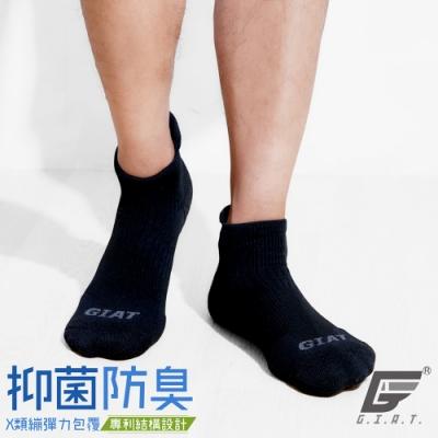 GIAT台灣製專利護跟類繃壓力消臭運動襪(黑色)