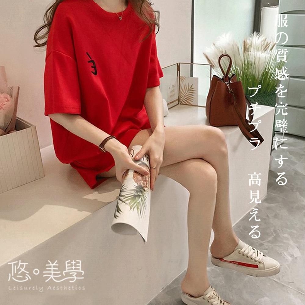 悠美學-日系簡約甜美溫柔純色造型套裝-3色(M-2XL)