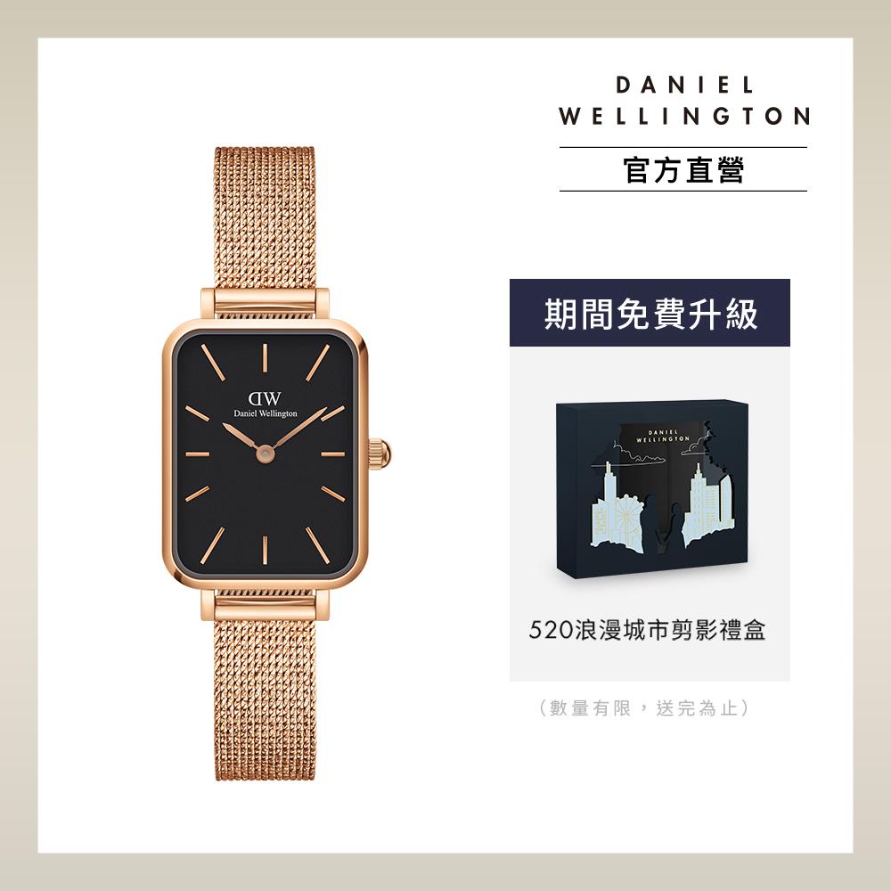 【Daniel Wellington】官方直營 Quadro Melrose 20X26麥穗式金屬編織小方錶 玫瑰金 DW手錶