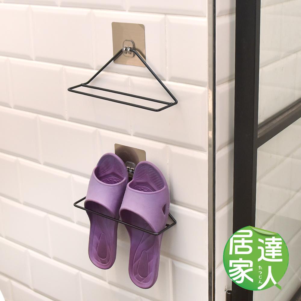 [團購4入組] 居家達人 壁掛式無痕貼三角鞋架/收納架