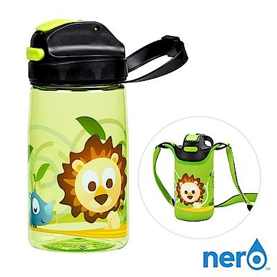 NERO EMMA JUNIOR兒童運動水壺(含背袋) 450ml / 綠色