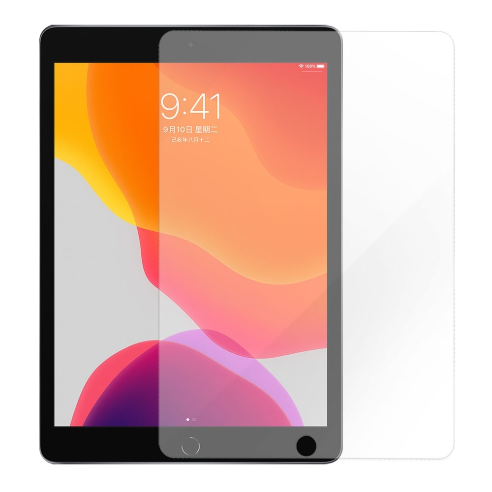 Metal-Slim Apple iPad 10.2(2019) 9H鋼化玻璃保護貼