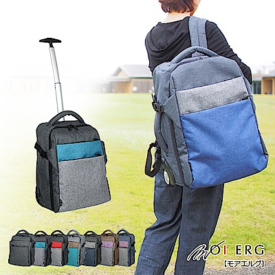 MOIERG-Backpacker悠遊背包客3WAY隨身背包(S)-7色可選