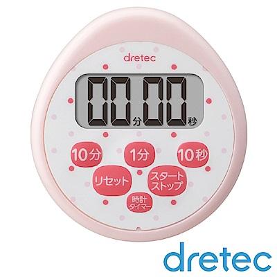 dretec 小點點蛋形防潑水時鐘計時器-粉色