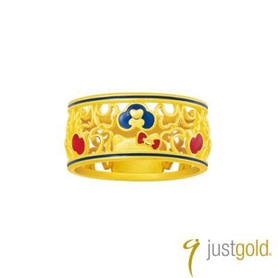 鎮金店Just Gold Hello Kitty嬉遊故宮系列 黃金鏤空戒指