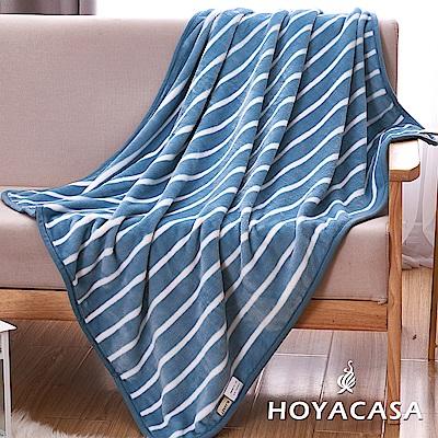 HOYACASA條紋藍 法蘭絨四季隨身毯