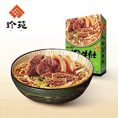 珍苑 清燉牛筋牛肚牛肉麵(常溫)(610g/份,共2份)