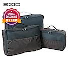 AXIO AAS-2776 3-Piece storage bags 三件式旅遊衣物收納組