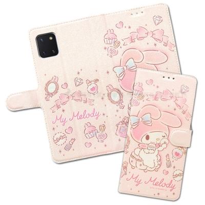 三麗鷗授權 My Melody美樂蒂 三星 Samsung Galaxy Note10 Lite 粉嫩系列彩繪磁力皮套(粉撲)