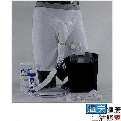 海夫 美國 Afex 男性 尿失禁 輔助裝置 (輪椅型)