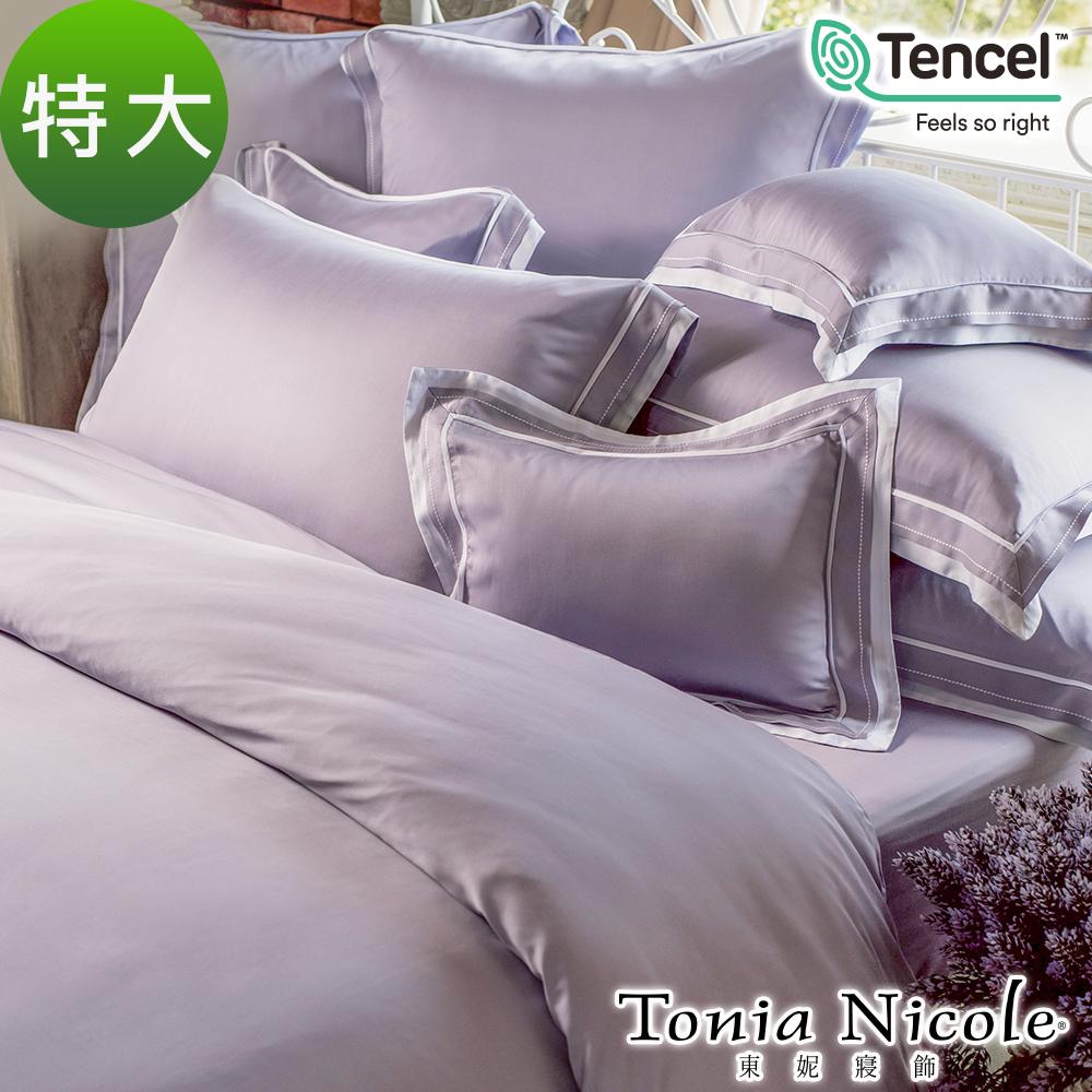 Tonia Nicole東妮寢飾 奧黛麗環保印染100%萊賽爾天絲被套床包組(特大)