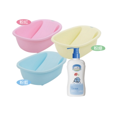 baby hood 初生小浴盆(粉紅/粉藍/粉綠)+貝恩Baan 嬰兒沐浴精/200ml*1
