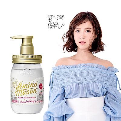Amino Mason 冬季限定胺基酸植物保濕洗髮精-450ml