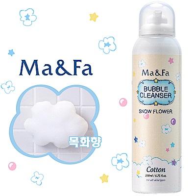 Ma&Fa 韓國熱銷魔法沐浴泡~好好玩的洗澡慕斯 棉花寶寶香(白泡泡)