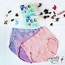 推EASY SHOP-iMEWE 高腰三角褲精美禮盒(三件組)(多彩色)
