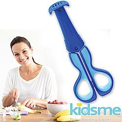 英國kidsme-三合一多功能食物剪(藍)