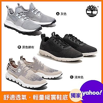 [限時]Timberland男款熱銷舒適/休閒鞋/涼鞋(11款任選)