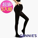 Gennies奇妮-3入組*彈力修身孕婦專用褲襪(GM23)-黑