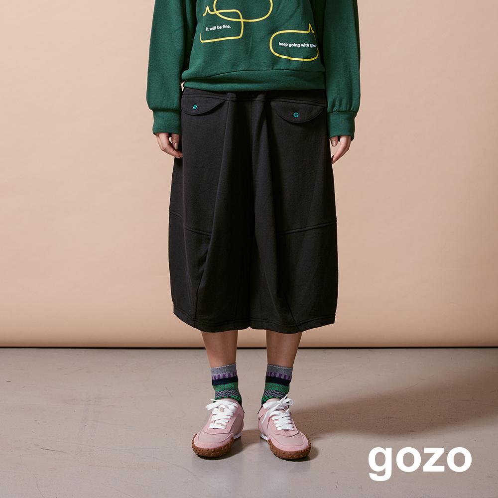 gozo 配色鈕扣低檔七分飛鼠寬褲(三色)