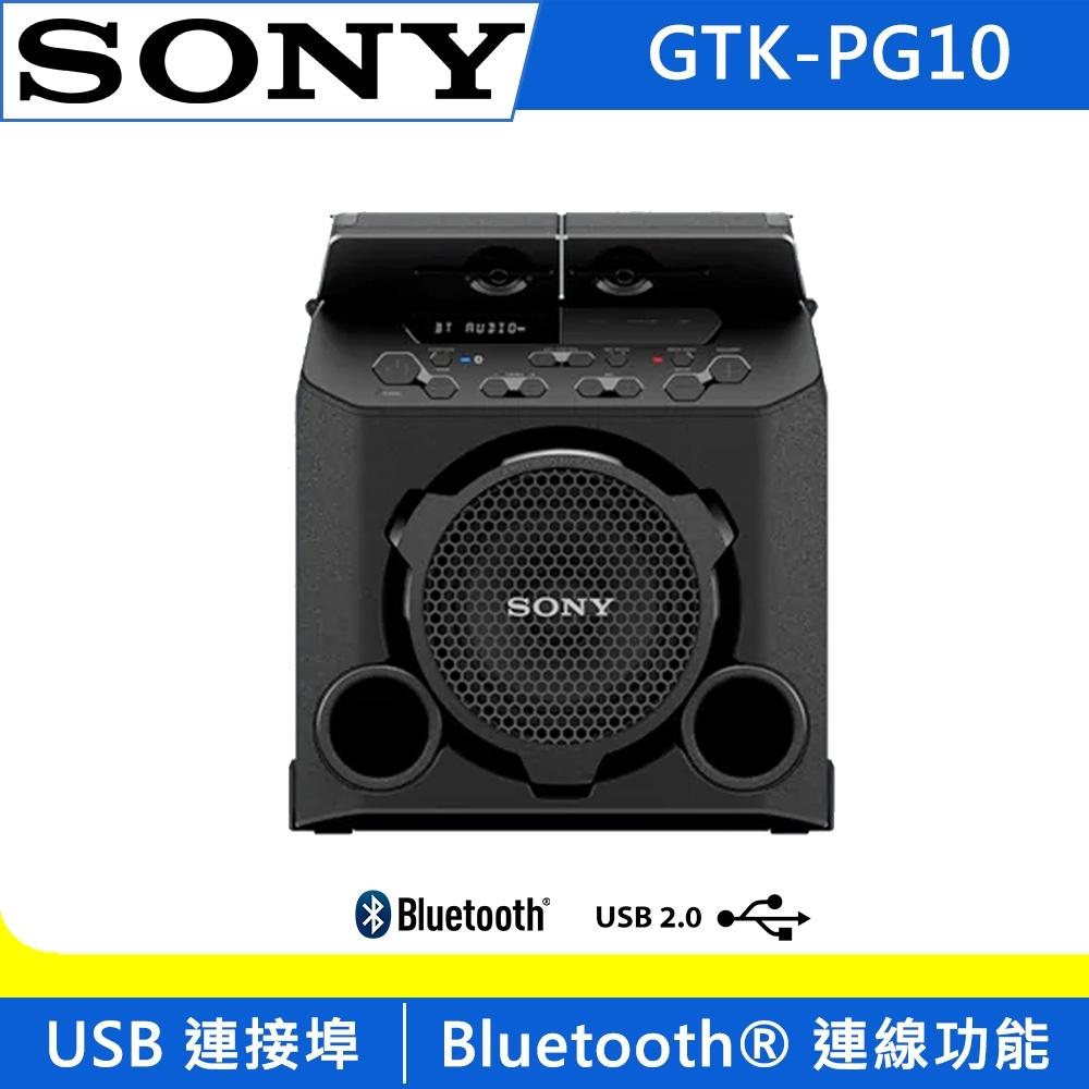 SONY 戶外派對無線藍芽喇叭 GTK-PG10
