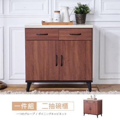 時尚屋  布倫特2.7尺仿石面碗櫃下櫃 寬160.4x深43x高81.4cm
