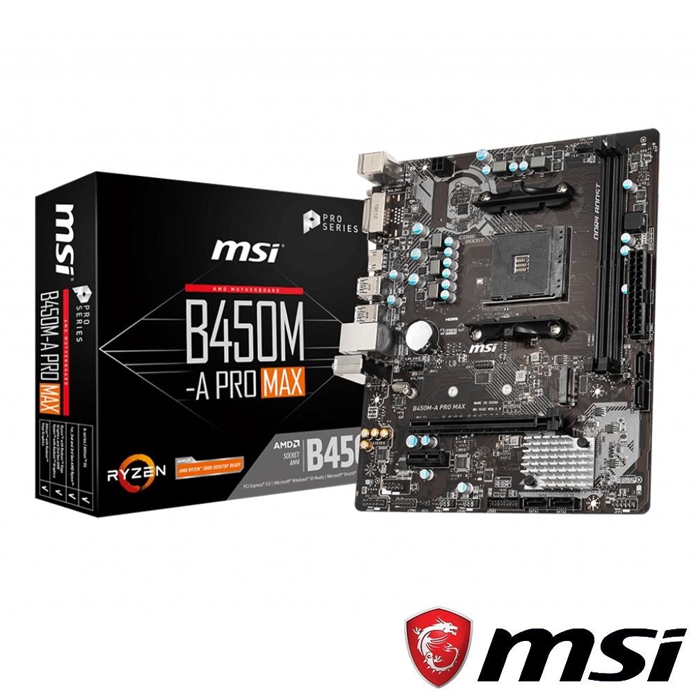 MSI微星 B450M-A PRO MAX 主機板