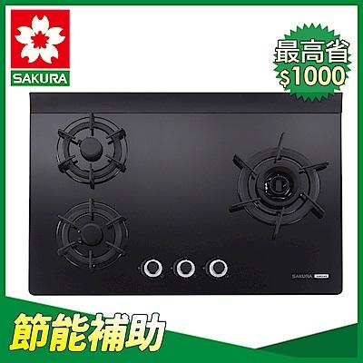 櫻花牌 G2932AG 創新雙炫火強化玻璃檯面式三口瓦斯爐(桶裝/液化)