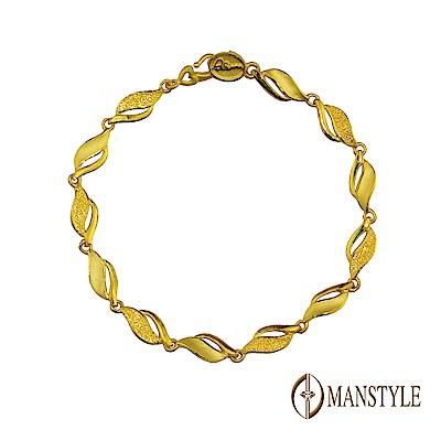 MANSTYLE 浪漫邂逅 黃金手鍊 (約2.14錢)