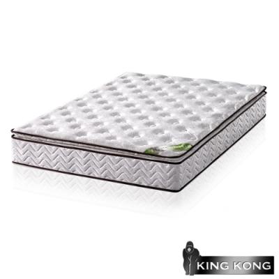 金鋼床墊 正三線乳膠舒柔加強護背型3.0硬式彈簧床墊-單人特大4尺