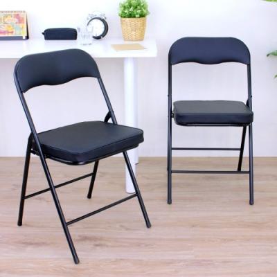 頂堅 厚型沙發(皮革椅座)高背折疊椅/會議椅/洽談椅/辦公椅/摺疊椅/折疊餐椅-黑色