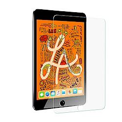 iPad mini5 2019 7.9吋 9H鋼化玻璃膜 平板保護貼 螢幕保護貼 高清版