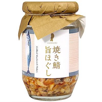 八葉 鯖魚罐(130g)