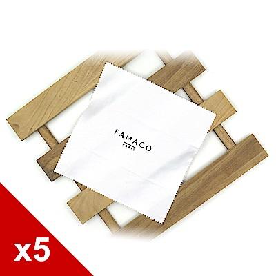 糊塗鞋匠 優質鞋材 P103 FAMACO擦拭布 5條