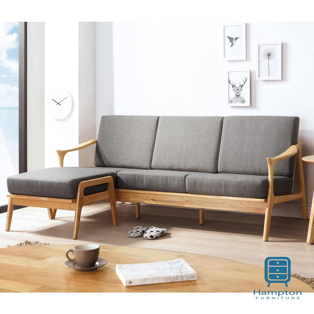 漢妮Hampton巴澤爾系列原木L型休閒椅組(三人座+腳椅)