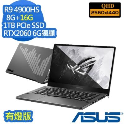 ASUS GA401IV 14吋電競筆電 R9 4900HS/RTX2060 6G獨顯/8G+16G/1TB PCIe SSD/Win10/ROG Zephyrus/QHD螢幕/特仕版