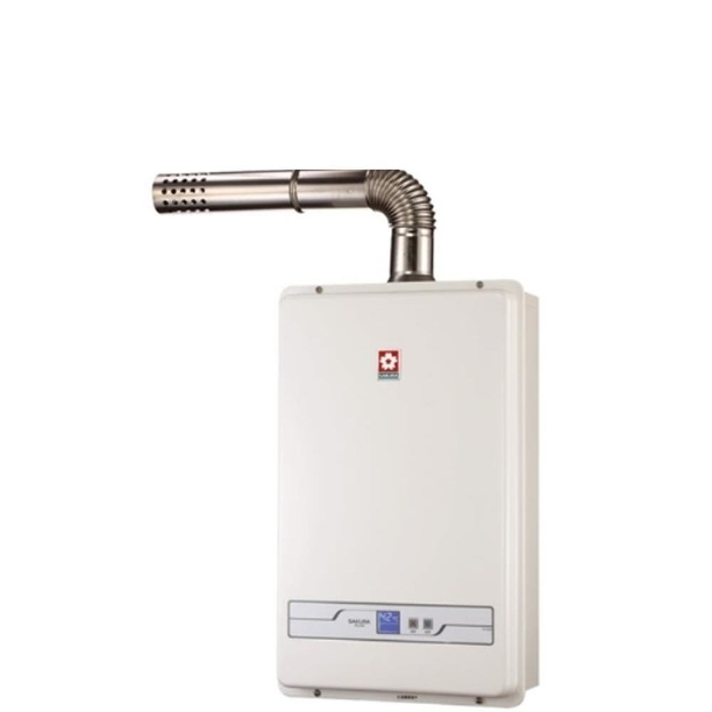 (全省安裝)櫻花13公升強制排氣熱水器桶裝瓦斯H-1335L