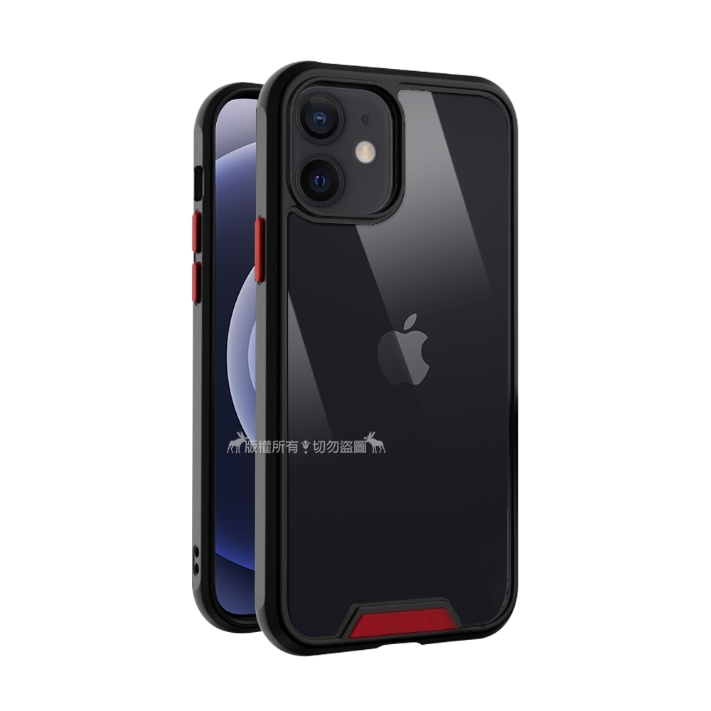 VXTRA美國軍工級防摔技術 iPhone 12 mini 5.4吋 氣囊保護殼 手機殼(戰甲黑)