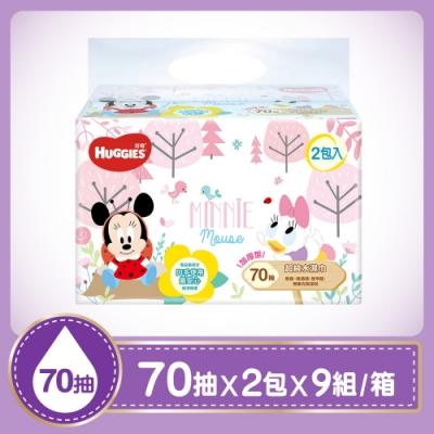 [LINE POINTS★10%回饋]好奇 純水嬰兒濕巾迪士尼厚型70抽X2包X9組/箱