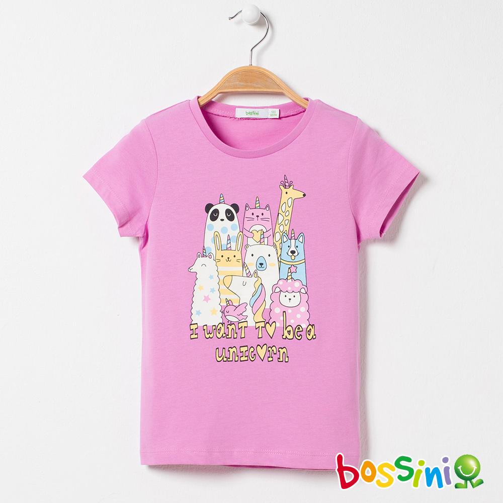 bossini女童-印花短袖T恤04粉紫