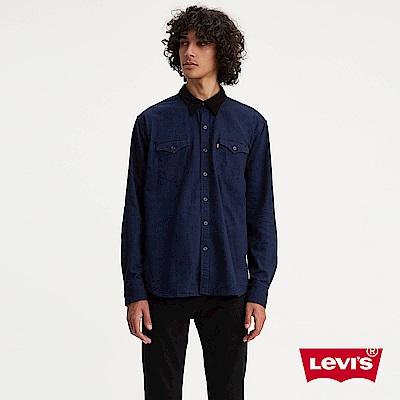 Levis牛仔襯衫男裝V型雙口袋深藍