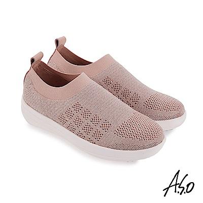 A.S.O 輕量抗震 雅緻輕盈休閒鞋 粉紅