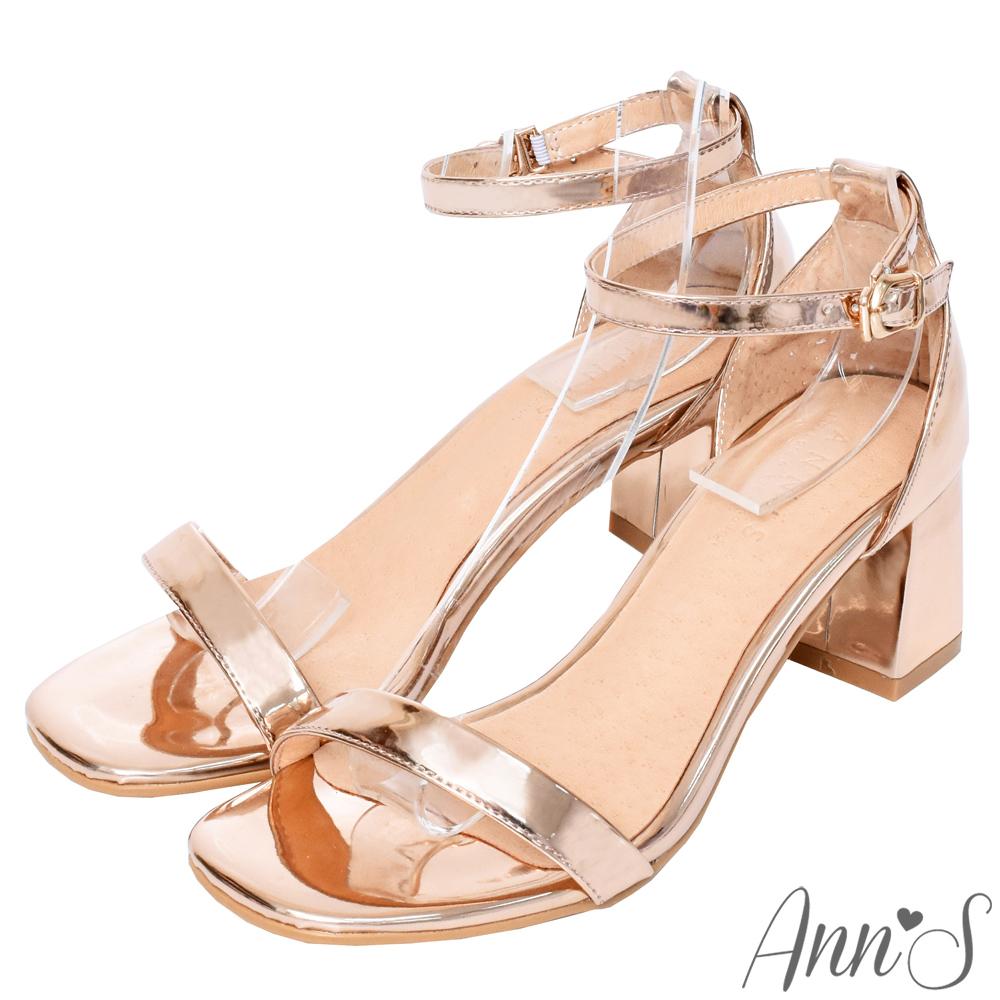 Ann'S不踩雷美腿製造機一字帶涼鞋-細帶6公分中跟-玫瑰金