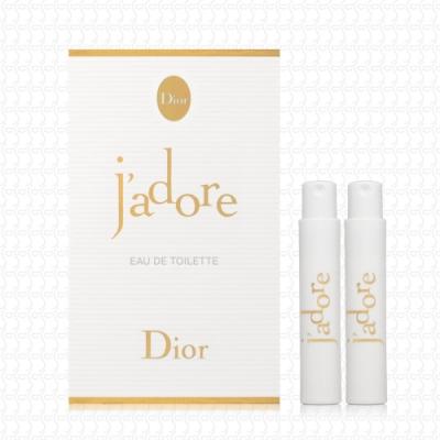Dior迪奧 J adore淡香水1ml(針管)x2