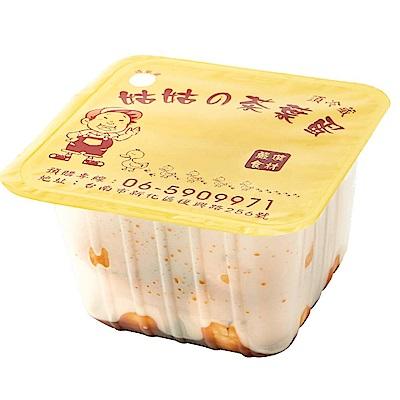 姑姑茶葉蛋 經典風味組合