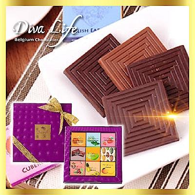 Diva Life 比利時金幻紫禮盒(27入/盒)x2盒 雙11特惠